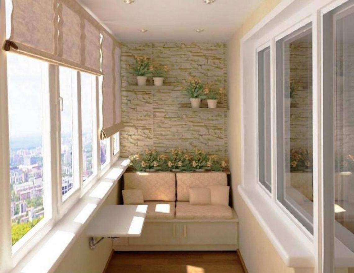 Ремонт балкона и веранды
