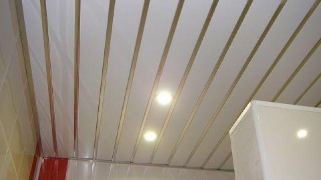 Как сделать реечный алюминиевый потолок в ванной своими руками